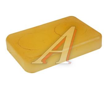 Подушка рессор Г-53 перед. и зад. (пластина) полиуретан (Кат. номер: 53-2902433П)