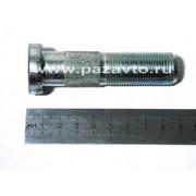 Болт колеса ЗИЛ-4331, ПАЗ передней/ступици (М20*1,5*86) (Кат. номер: 133Г2-3103070-1)