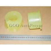 Втулка стабилизатора МАЗ-54321 полиуретан /30/ (Кат. номер: 54321-2916030П)