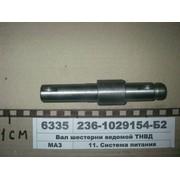 Вал ведомой шестерни привода ТНВД МАЗ (17см) (Кат. номер: 236-1029154-Б2)