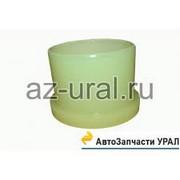 Втулка балансира УРАЛ /ПОЛИУРЕТАН/ (Кат. номер: 375-2918026П)