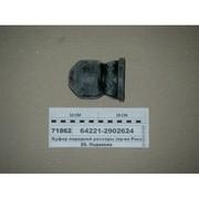 Буфер рессоры МАЗ передней (Кат. номер: 64221-2902624)