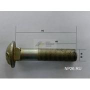 Болт диска переднего МТЗ-1221 (Кат. номер: 1221-3101011)