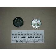 Амперметр АП-111 Т-150,Т-170