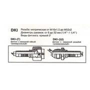 Фитинг РВД DKI (г) 12.24x1.5 d12 внутр. конус угол 90°